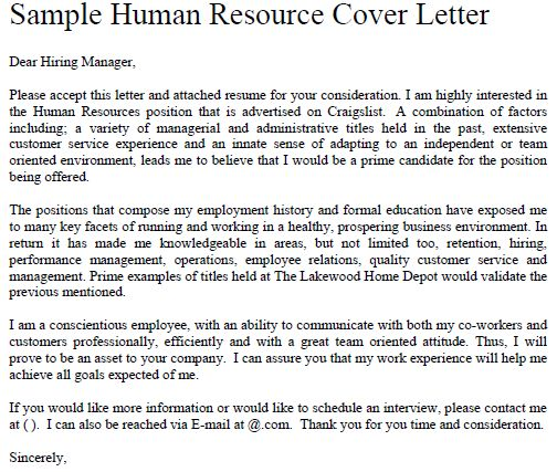 application letter for human resource officer pdf