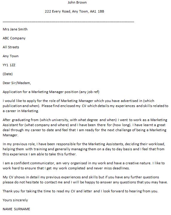 application letter for marketing officer