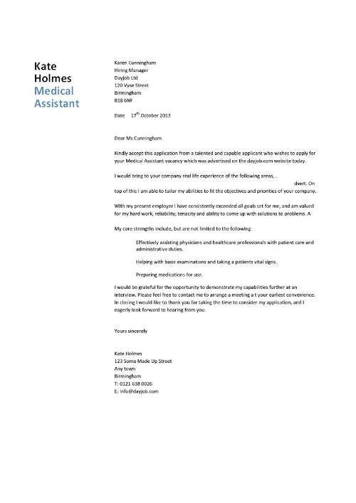 application letter sample for nurses with experience