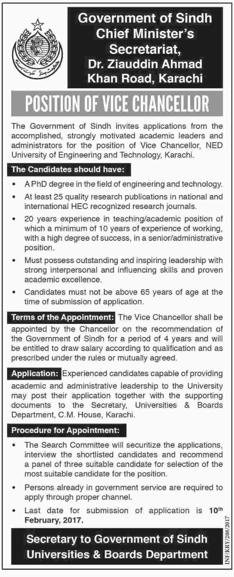 application to the vice chancellor