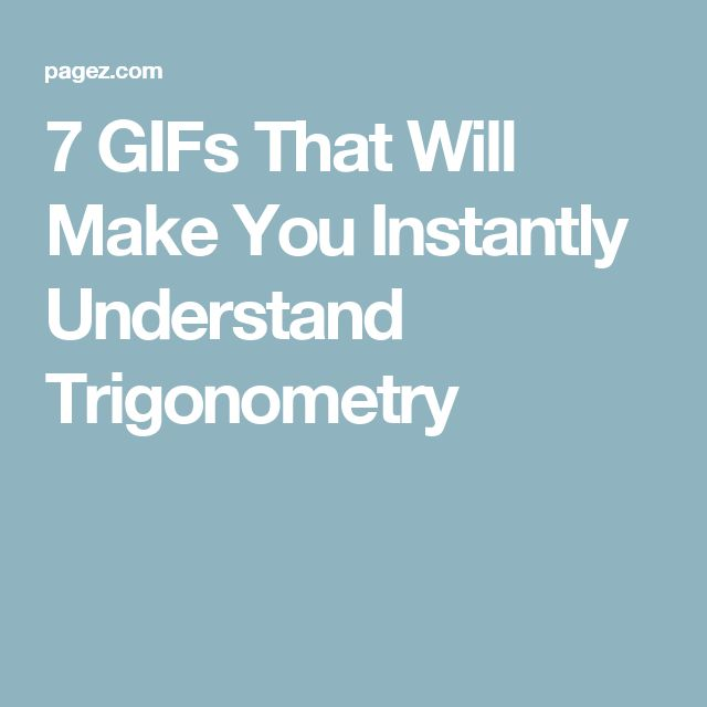 applications of trigonometry in navigation