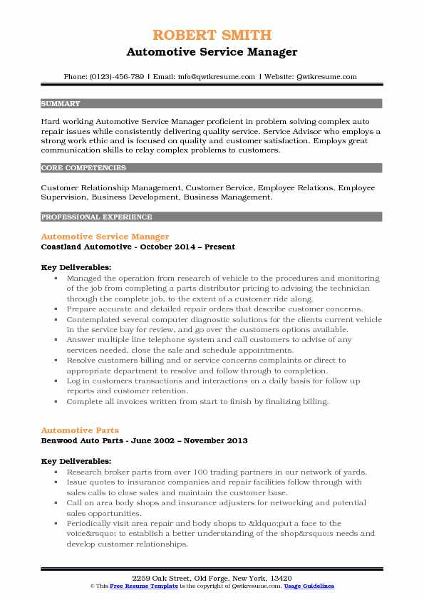 job application auto response sample