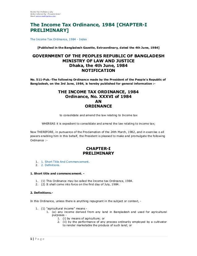 b1 visa application form sample