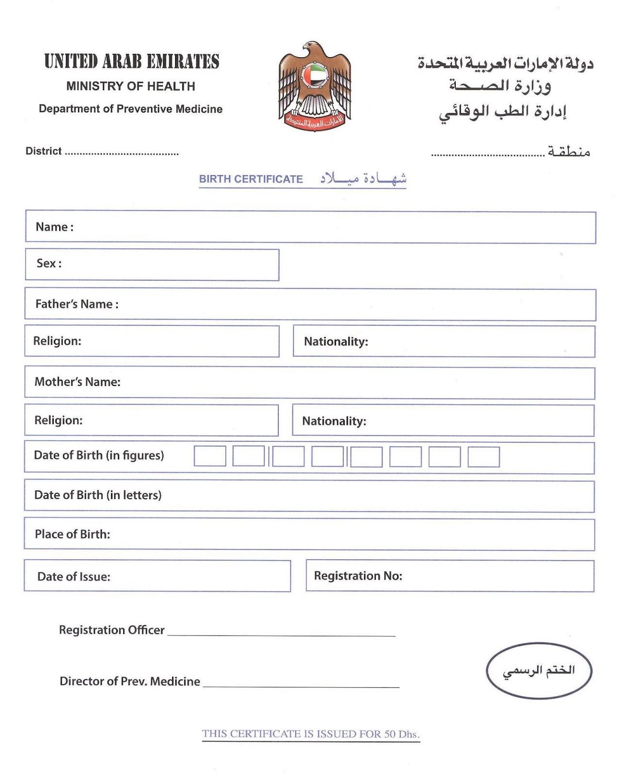 bangladesh tourist visa application form
