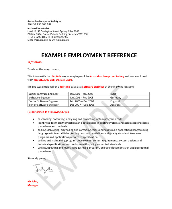 best references for job application