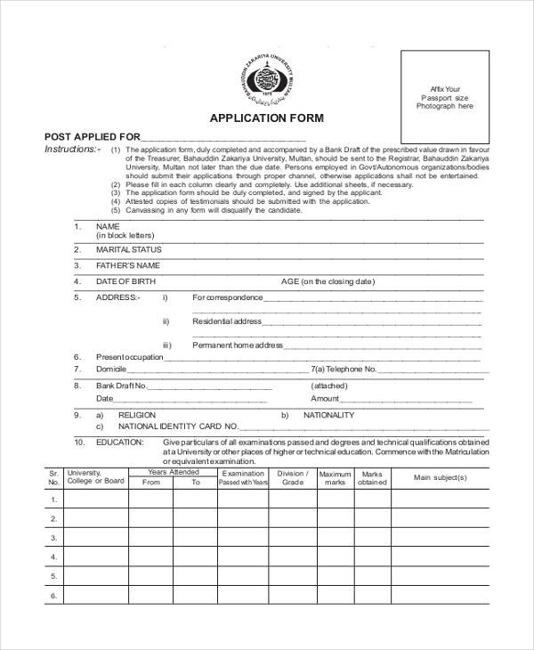 blank resume form for job application