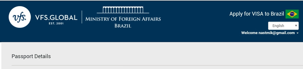 brazil visa application form for australian citizens