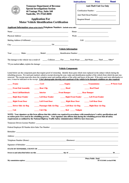 certificate of identity application form