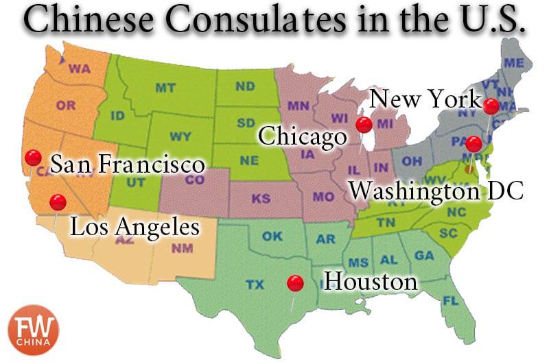 china visa application los angeles