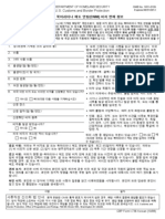 chinese visa application form instructions