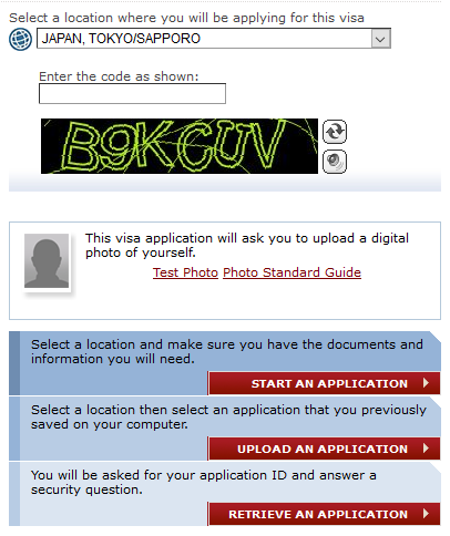 check progress of visa application