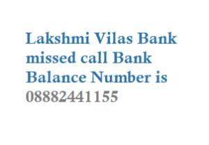 hsbc india credit card application status
