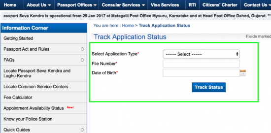 cic online application status check