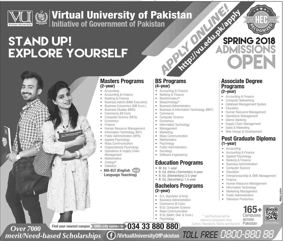 degree online application 2018 date