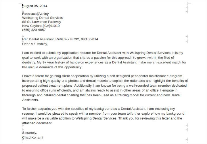 dental assistant job application form
