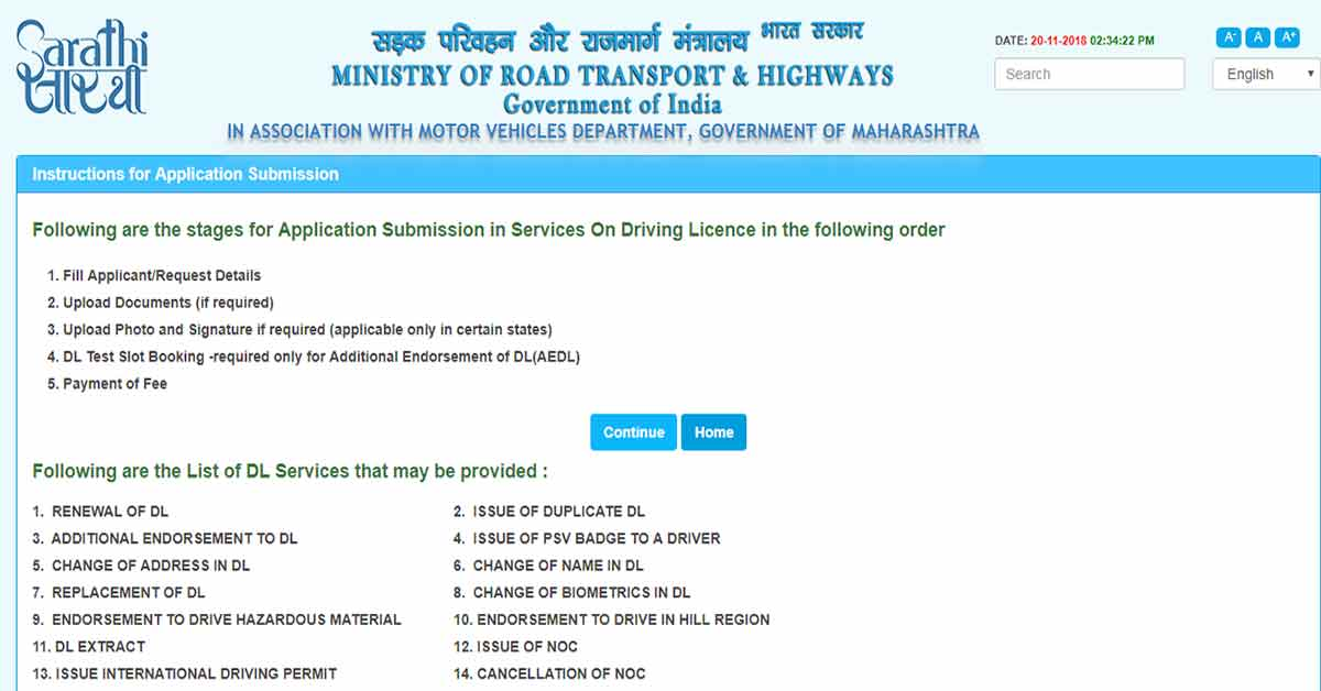 rto driving licence online application