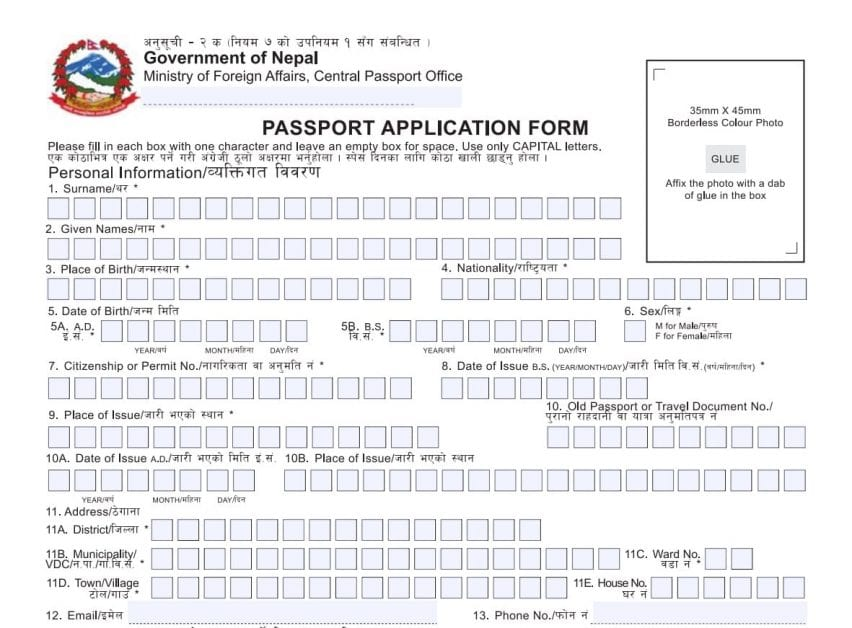 www online passport application form