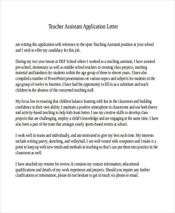 application for assistant teacher post