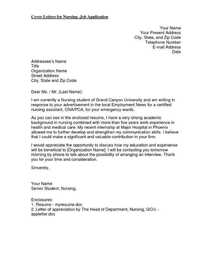 head of department application letter example