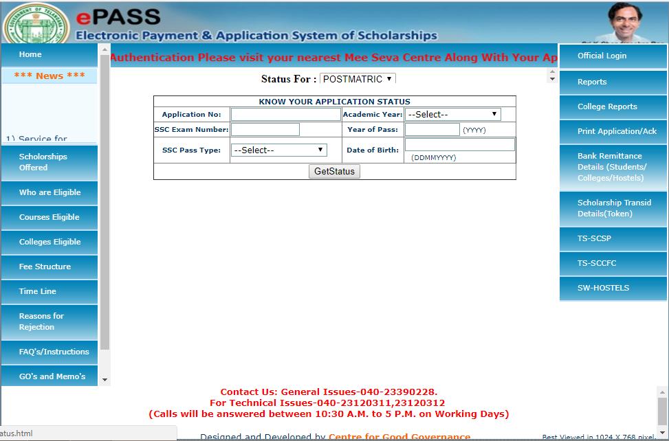 epass scholarship application status 2012