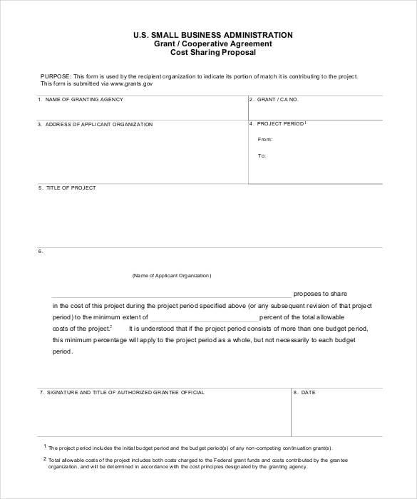 sample grant application for non profit