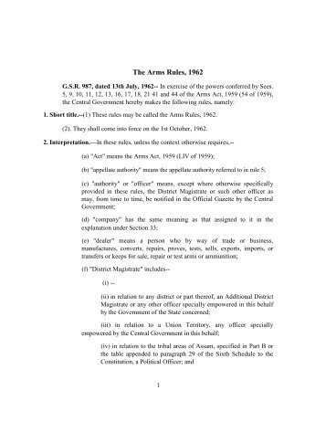 form of application for an arms licence