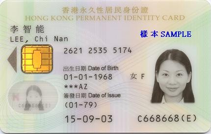 hong kong immigration visa application