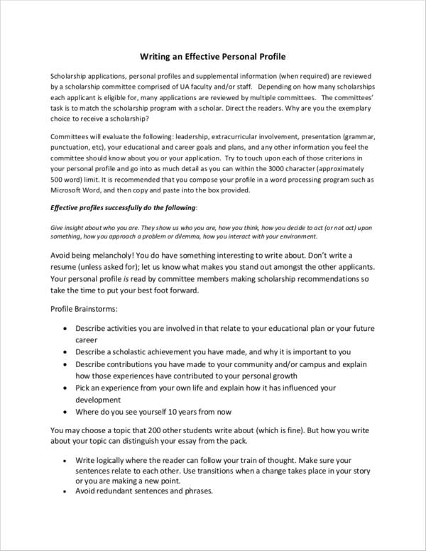 how to create a scholarship application