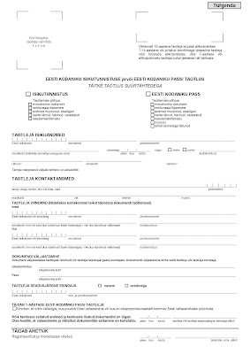 how to fill out passport application