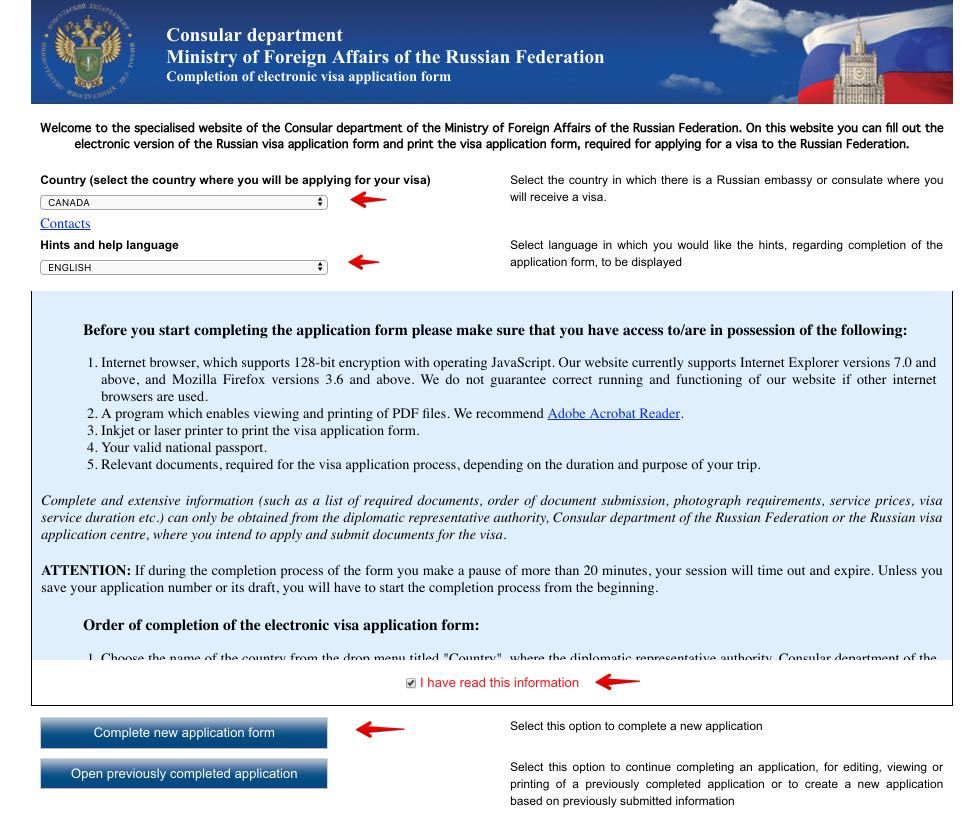 how to fill out vietnam visa application form