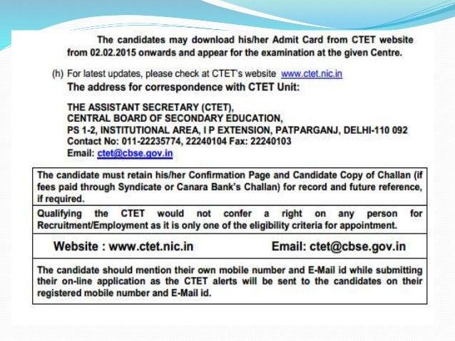 icar application form 2018 date