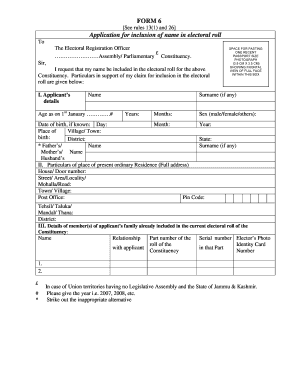 id card online application form
