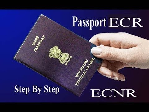 indian passport application status check online
