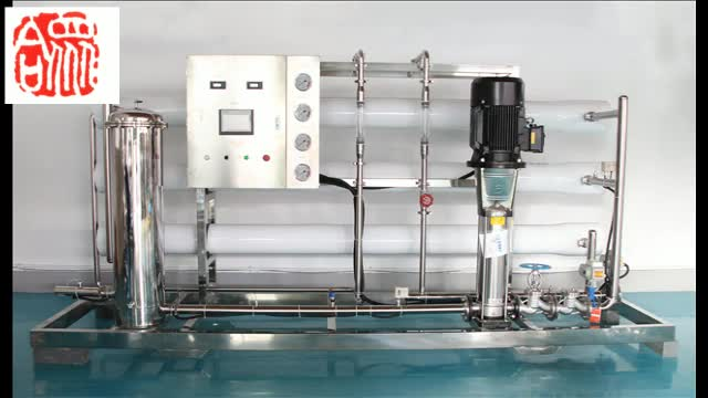 industrial application of reverse osmosis