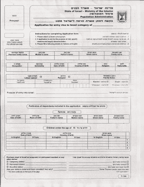 israel visa application form download