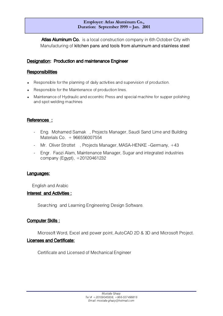 job application email for fresher