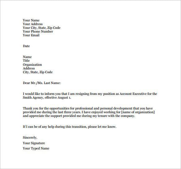 land settlement agency application form