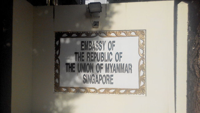 malaysian embassy in singapore visa application
