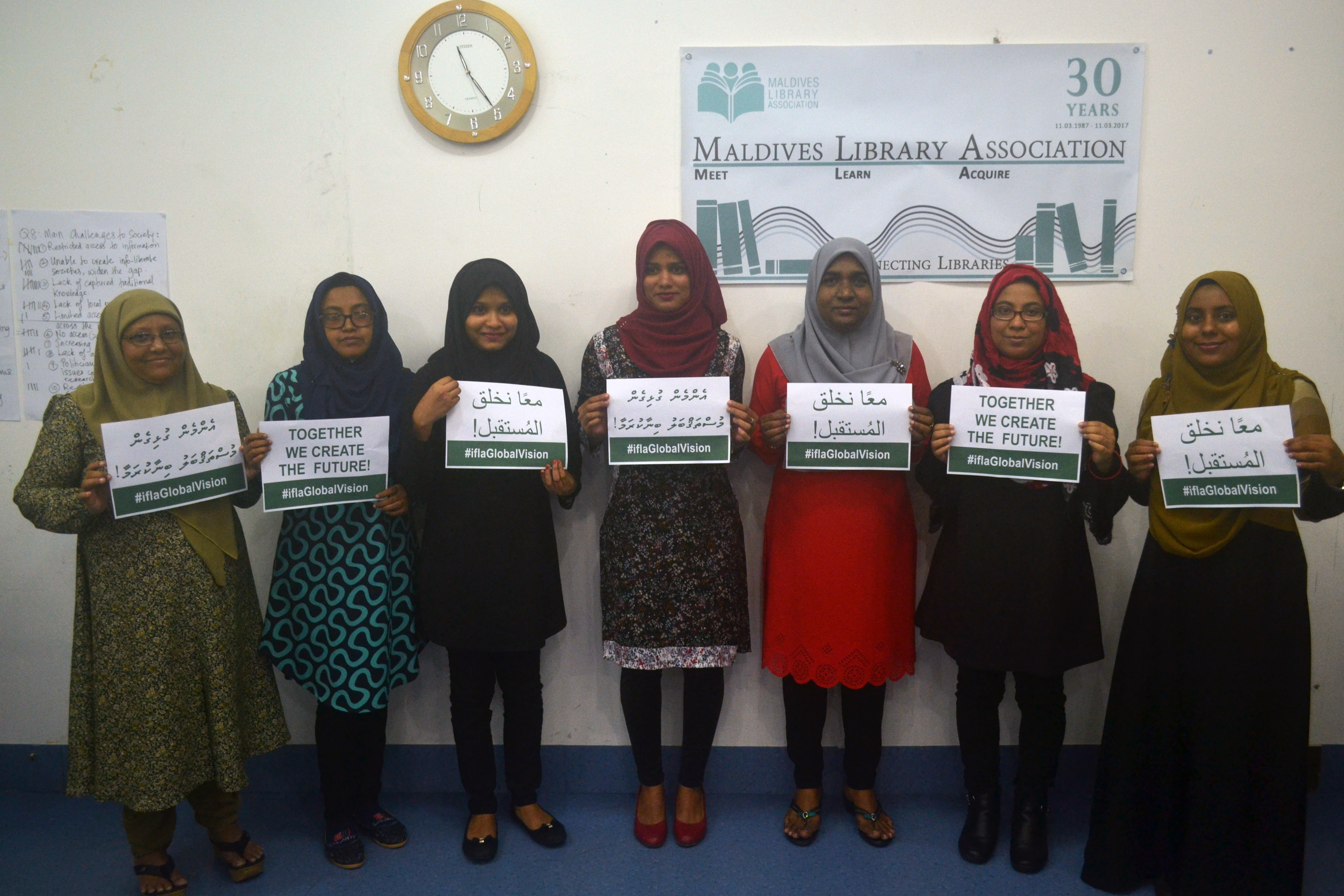 maldives national university application form