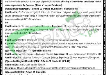 mgr university application form 2017