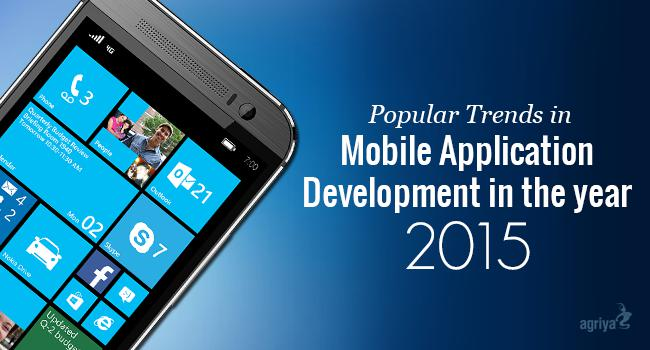 new technology in mobile application
