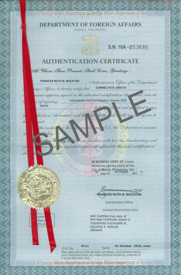 nso birth certificate online application philippines