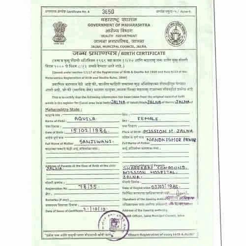 nz passport application form download