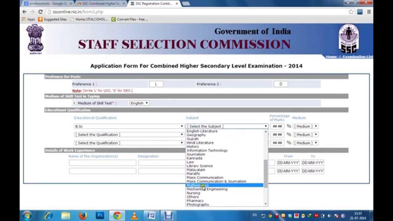 online passport application for infant