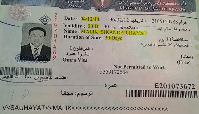 pakistan visa application form bangladesh