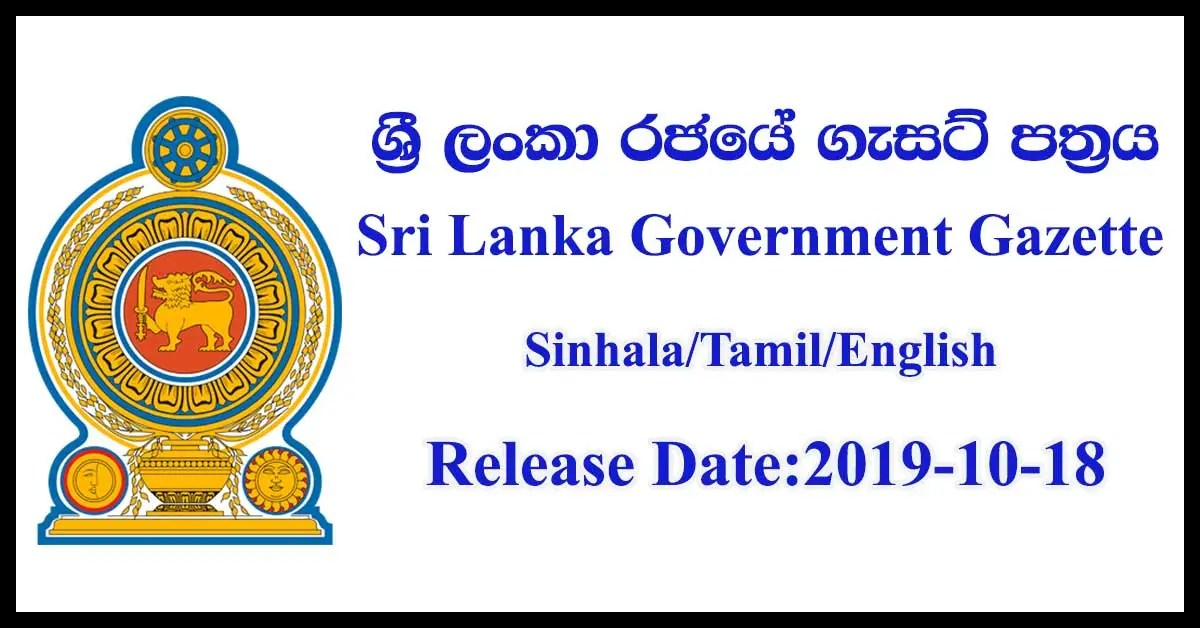 passport application download sri lanka