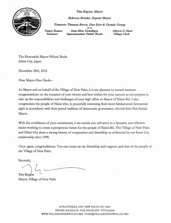 penrith city council tree removal application