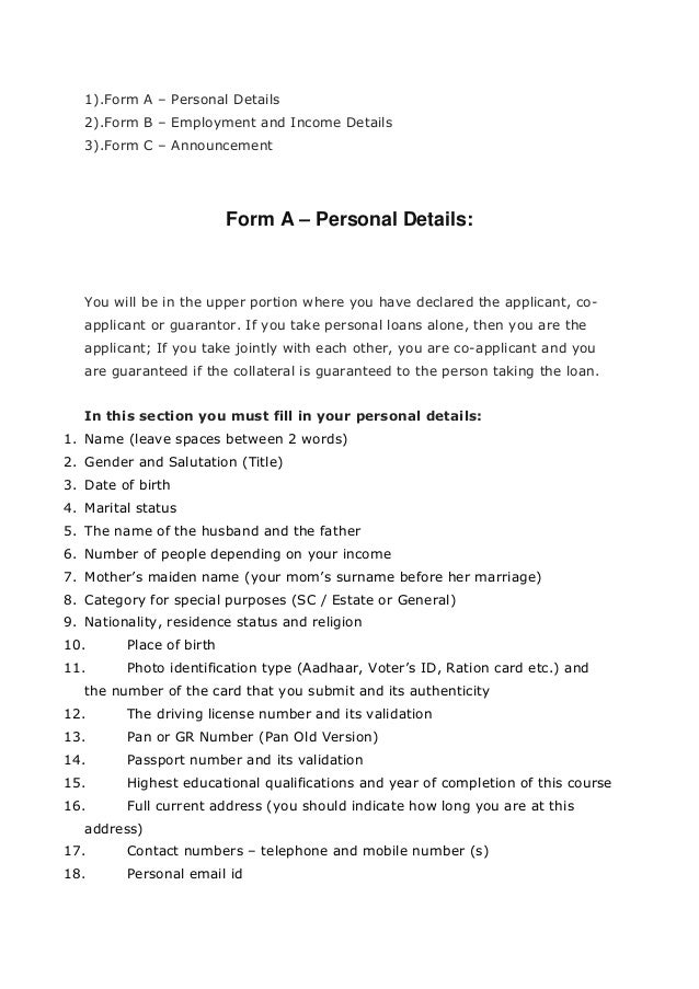 personal loan online application form
