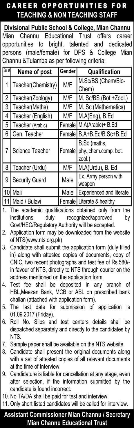primary school teacher jobs application form