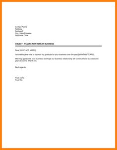 reject shop job application form